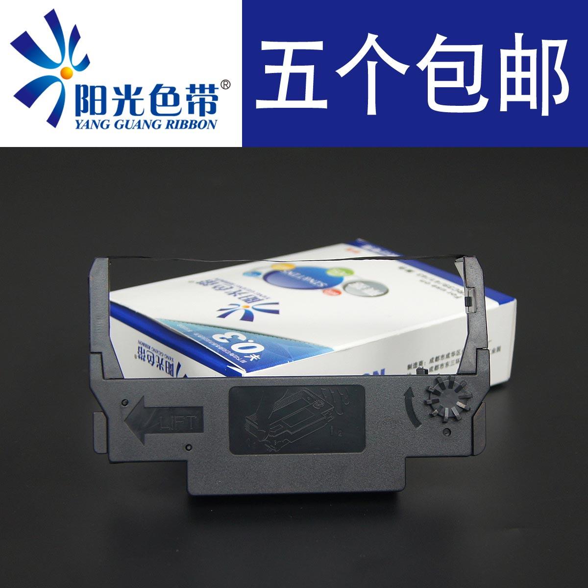 兼容 Hisense/海信PT180B色带架 税控收款机打印机墨盒框含芯