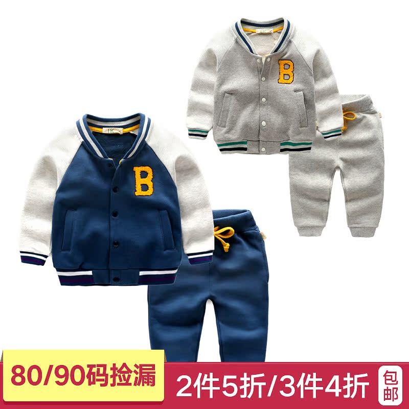 男宝宝运动套装秋季男童外套裤子两件套新款童装儿童棒球服秋装潮