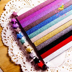 闪钻折星星纸瓶幸运星条管彩纸色diy儿童学生手工材料许愿星礼品