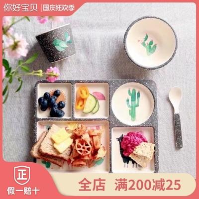 澳洲lovemae竹纤维儿童餐具宝宝竹制竹纤维分格盘餐盘礼盒5件套