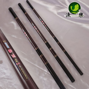 Novice stream fishing rod fishing rod 5 4 meters hand lever hand rod fishing tackle fishing rods send packages Specials