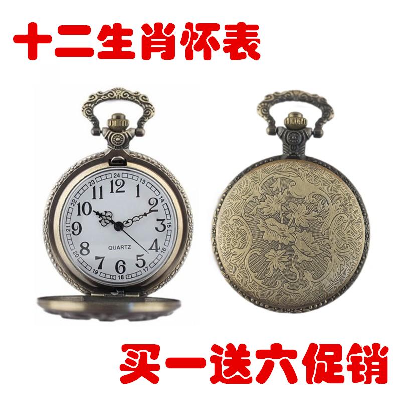 Карманные часы Артикул 577767082356