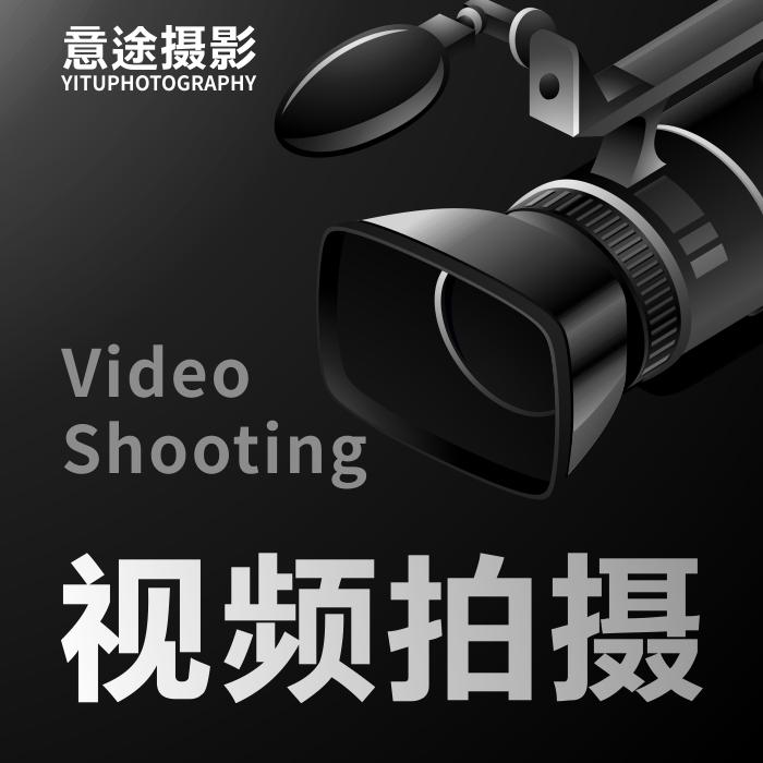 珠宝首饰女模特场内景产品图主图视频60秒短视频深圳上门拍摄服务