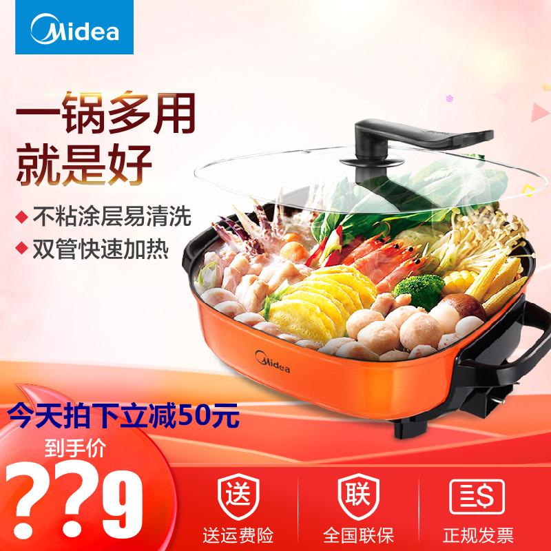 Бытовая техника для кухни Артикул 557191085381