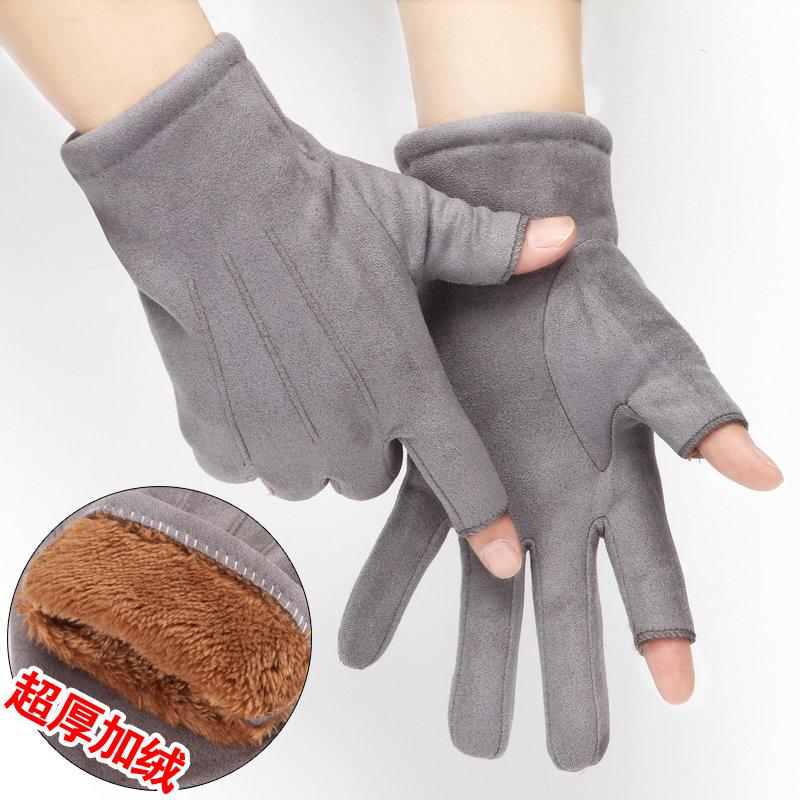 Мужские перчатки без пальцев Артикул 581144117165