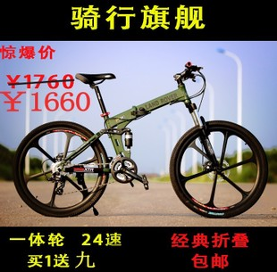 Aluminum MTB Folding bike double disc double damping folding boutique DLY