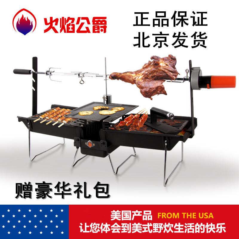 满69元可用2元优惠券火焰公爵铸铁户外木炭野外便携烤炉
