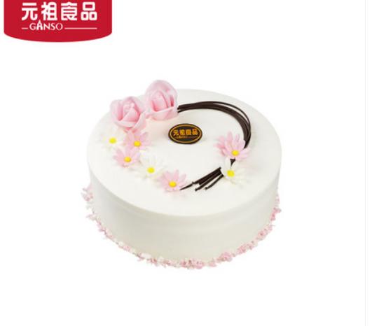 爱的心意鲜奶蛋糕沈阳元祖生日蛋糕同城配送提前下单备注日期时间