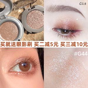 Judydoll橘朵单色眼影G99闪粉土豆泥珠光亮片人鱼大地色G33G44G18