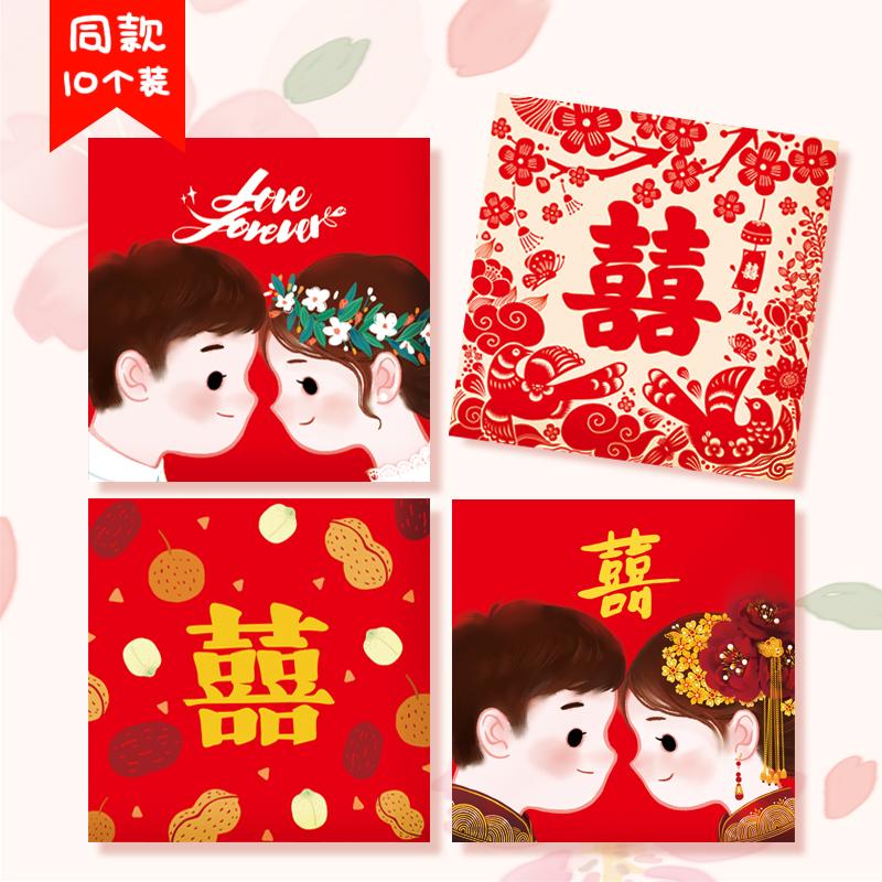 Конверты для Китайского нового года Артикул 578637705462