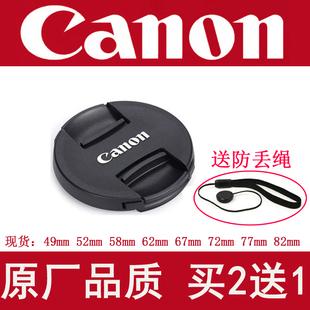 佳能77mm镜头盖相机5D3 80D 6D2 49/52/58/62/67/72/82mm镜头前盖