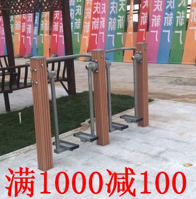 塑木两联太空漫步机木塑户外健身器材室外小区广场公园设施包运费