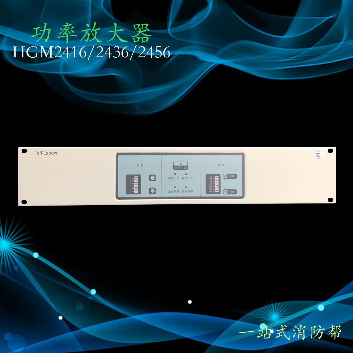 Пекин влиятельное лицо уолдо мощность увеличить устройство HGM2416/150W HGM2436/300W HGM2456 /500W