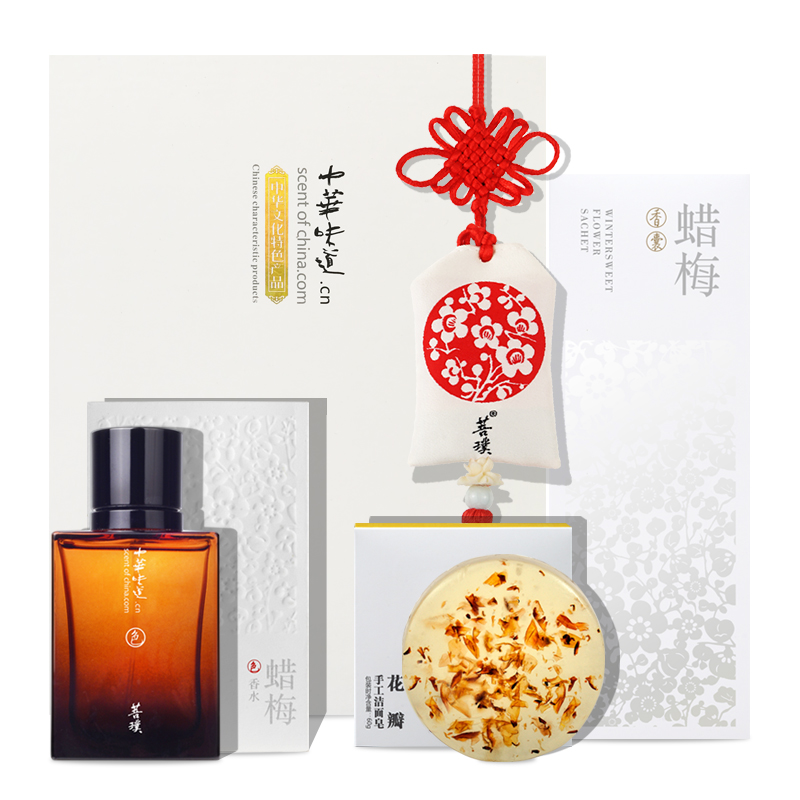 The flower of the Pu Pu Chimonanthus is fragrant and 75ml. It is durable and fragrant, elegant and fragrant.