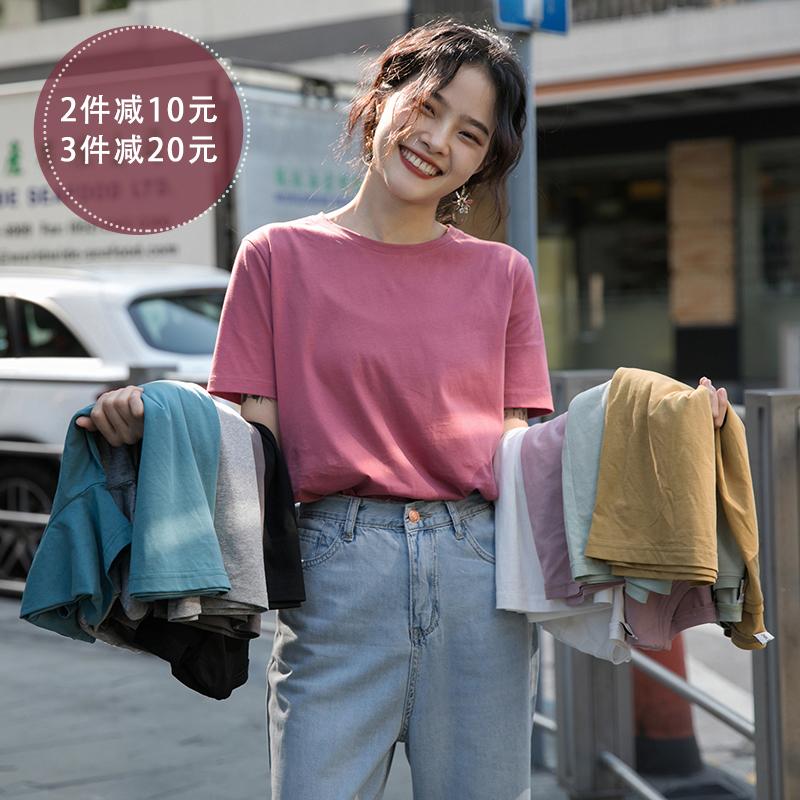 觅定纯棉纯色短袖t恤女2020打底衫