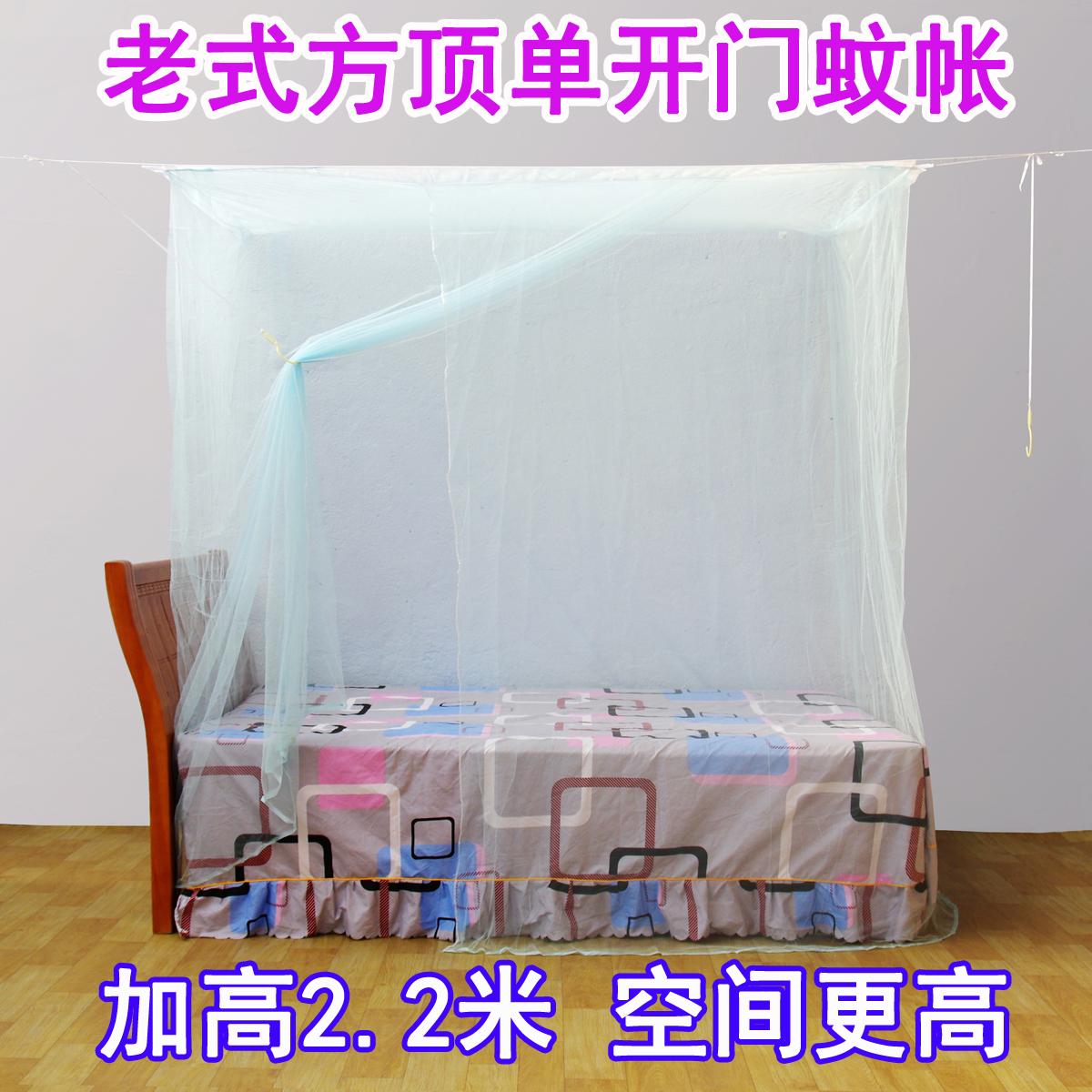 高2.2米加密家用方��伍_�T�坞p人床1.2米1.5m2m3米加大老式蚊��