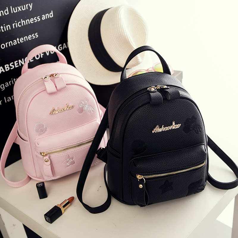 2020 double shoulder bag womens ins super hot new Korean fashion all-around fashion womens bag schoolbag Pu soft leather small backpack