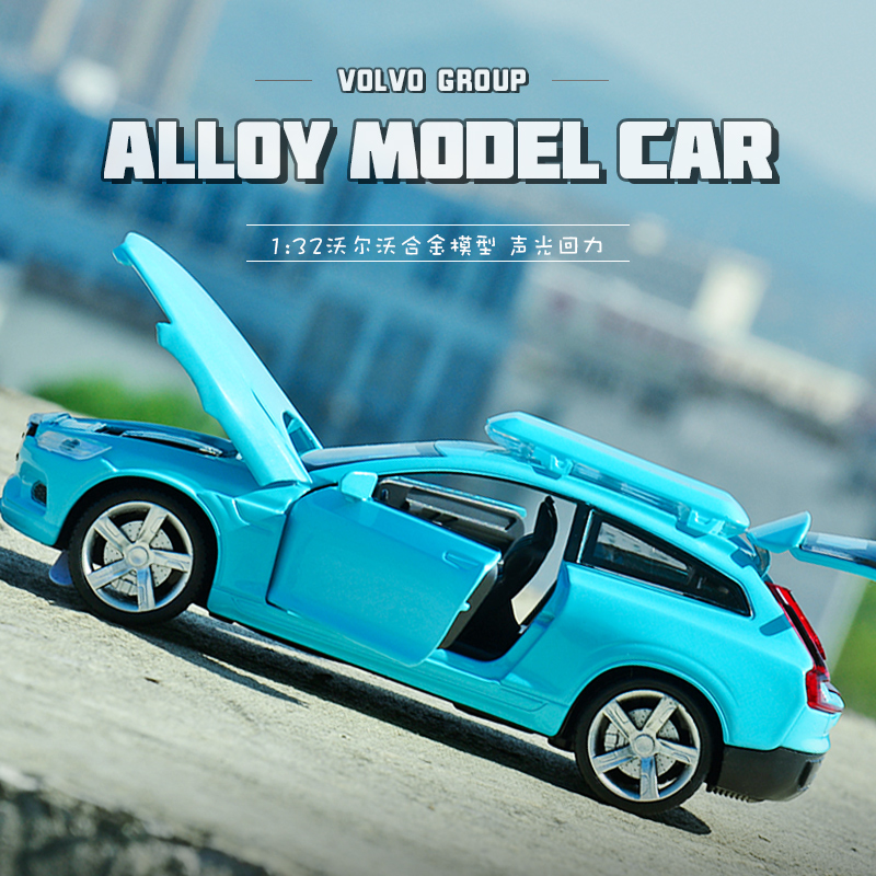 小汽车玩具汽车模型仿真沃尔沃XC概念轿车儿童男孩金属合金玩具车