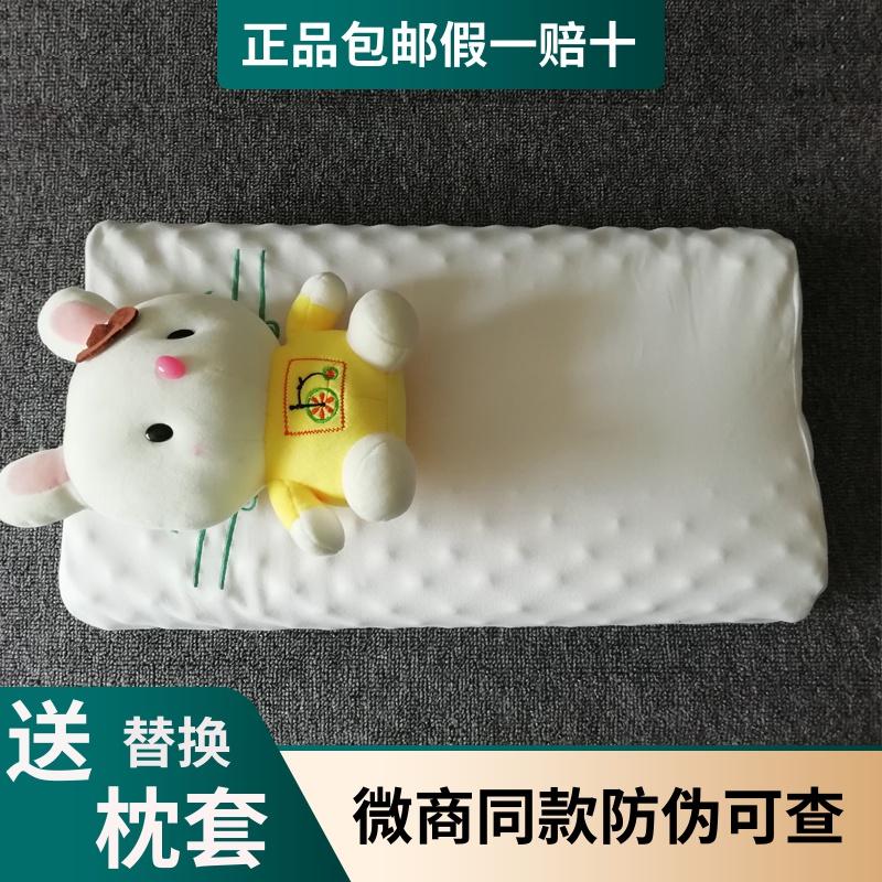 素万那普机场带回泰国天然乳胶护颈椎成人枕头官方微商在售275.00元包邮