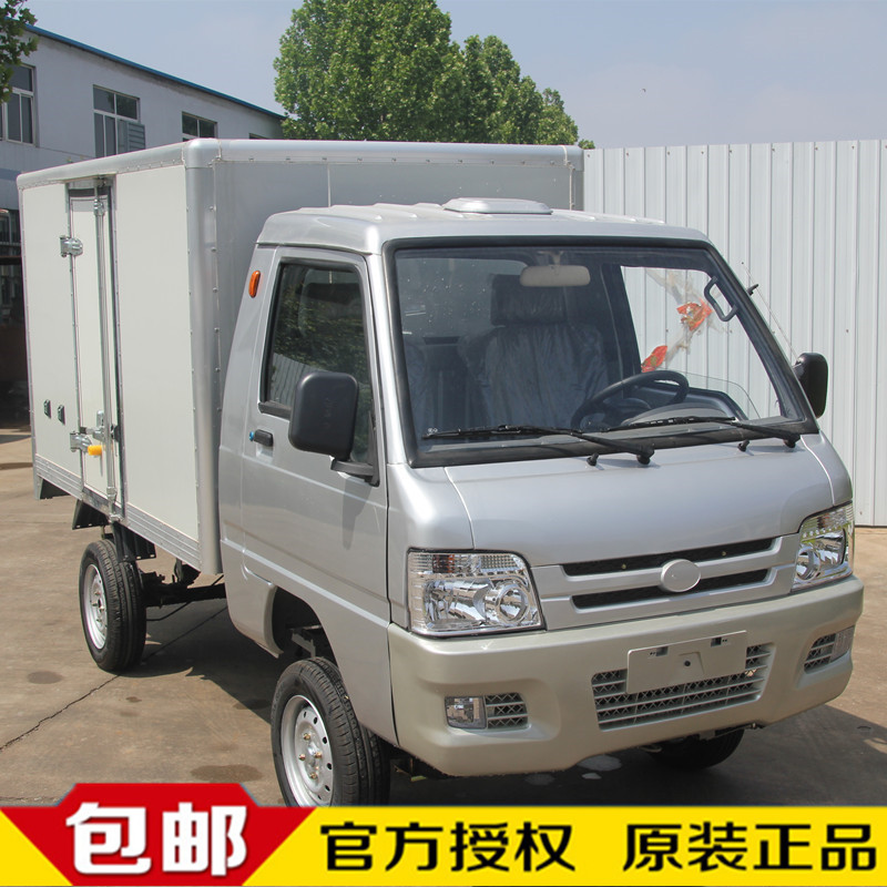 Electric four wheel car type truck oil electric dump truck with renewable energy minicar for household delivery
