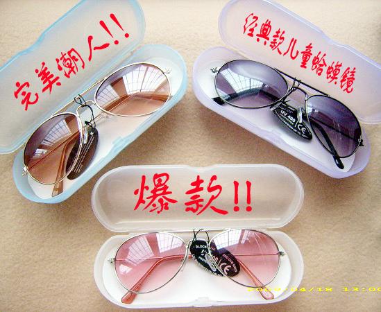 Специальные Детские солнцезащитные очки Детские солнцезащитные очки детей ретро очки УФ волна козырек зеркало мальчик