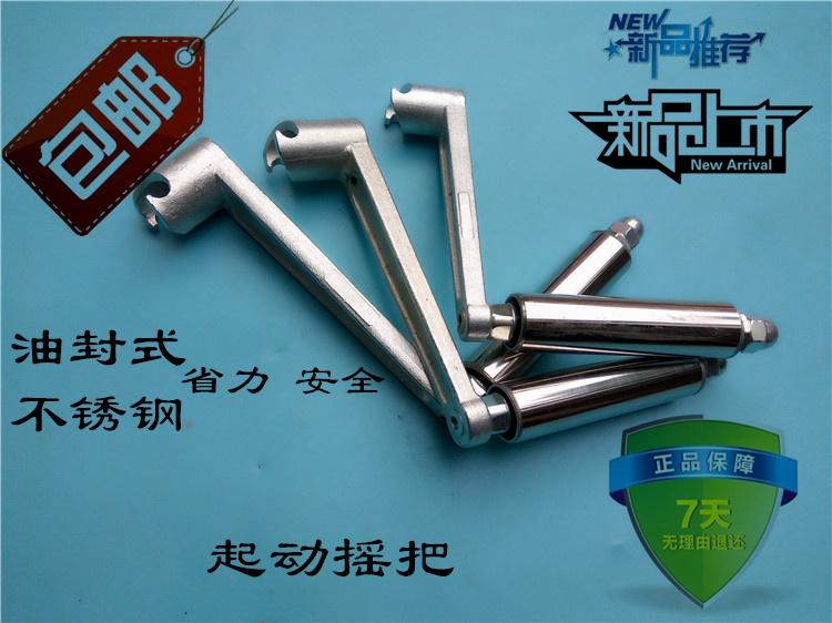 Бесплатная доставка по китаю Дизельный двигатель с водяным охлаждением Changchai / Changfa R170A R175A EM185 новая коллекция Рукоятка рукоятки