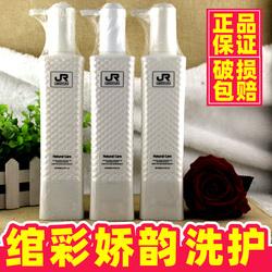 绾彩娇韵洗发水长效补水修护发膜去屑控油营养滋润洗发乳正品包邮