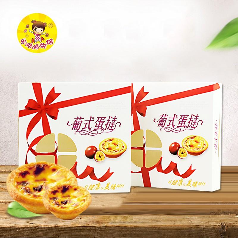4 зерна яйцо терпкий коробка яйцо терпкий коробку это любовь концентрированный вкус концентрированный западный точка коробка десерт коробка яйцо терпкий из коробку