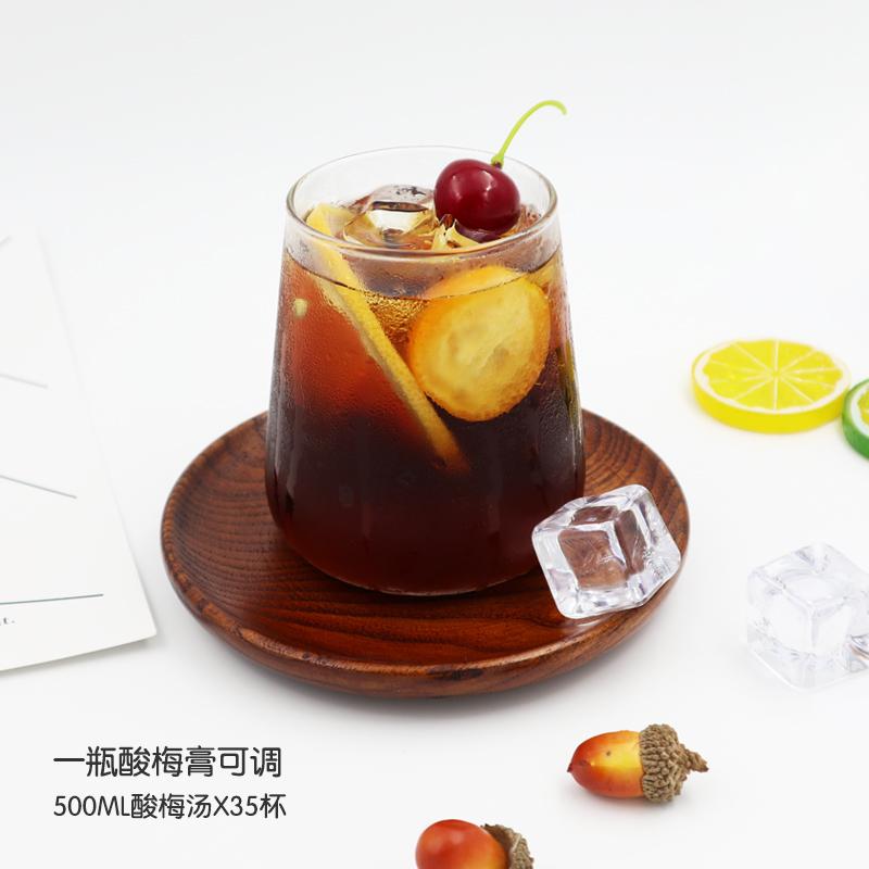 2021新品锐康酸梅膏1.5kg金童浓缩酸梅汁 自助餐饭店奶茶专用酸梅