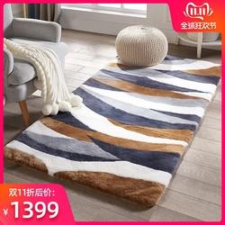 澳尊DS澳洲高密度毛绒厚地毯羊毛地毯客厅地毯卧室地毯羊毛皮地毯