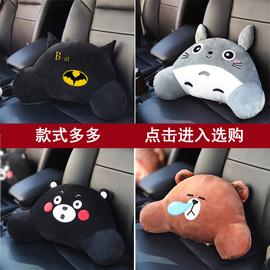 新品可爱卡通车枕汽车用腰靠枕小熊靠枕创意护腰枕办公室座椅靠垫