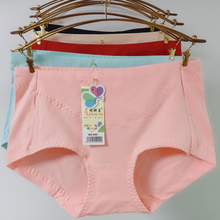 805品牌货 中版型 竹纤维莫代尔 棉质前滑柔软中腰高档女士内裤