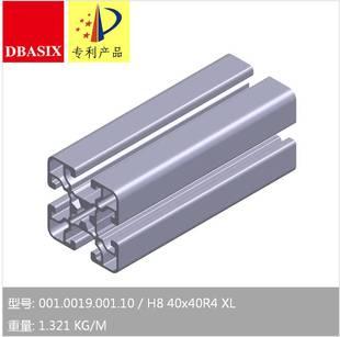倍信H8 40x40R4 XL鋁型材4040專利鋁材節省螺母降低成本人氣推薦