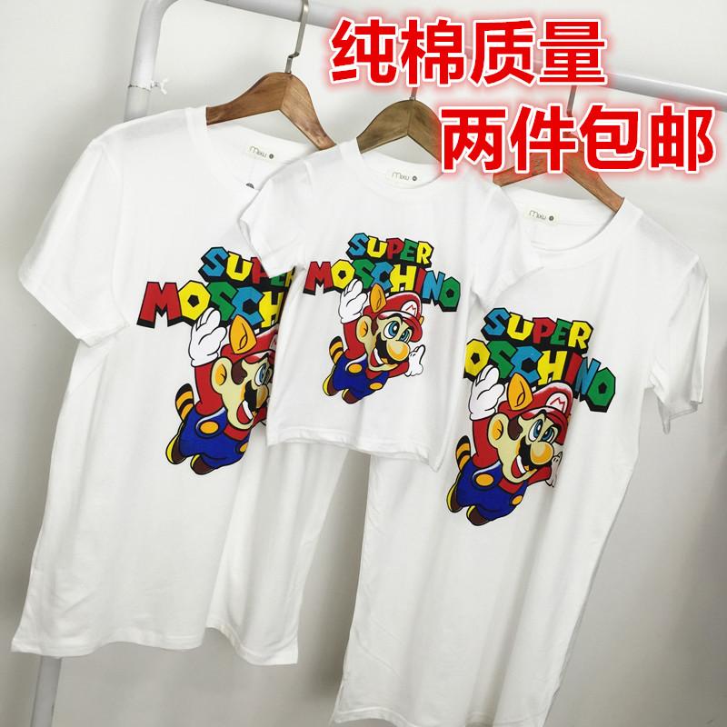 Лето новый Komori три родитель ребенок супер malimaliao детские мультфильм печати хлопка t рубашка с коротким рукавом
