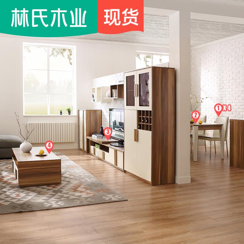 Лес клан дерево промышленность современный кофейный столик телевизионный шкаф обеденный стол стул сочетание гостиная полный мебель установите небольшой квартира CP1M