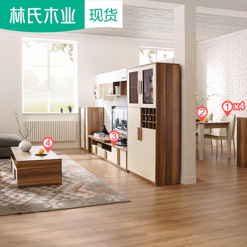 Лесная промышленность Лина поколение Журнальный столик ТВ-шкаф обеденный стол и стул комбинированная мебель для гостиных комплект Малый размер CP1M