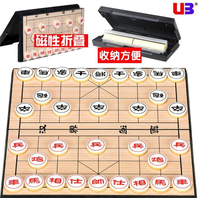 中国象棋套装磁性折叠五子棋国际象棋棋盘儿童学生家用仿实木象棋