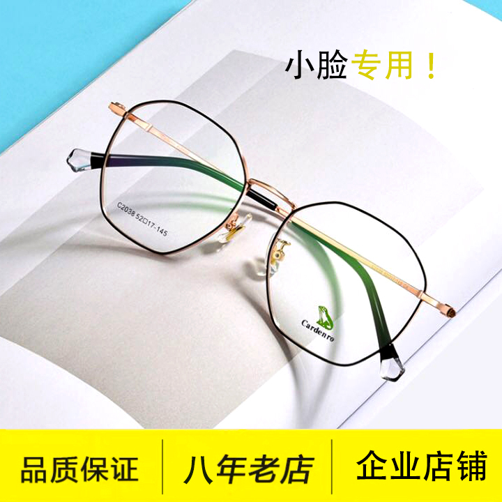 Kadanlu retro glasses frame for men and women with myopia and shine series optical frame super light rose gold new comfortable