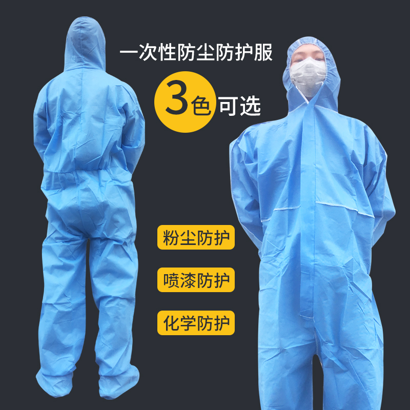 Disposable protective overalls with hood, dust-proof paint, non-woven fabric, animal husbandry and pig farm