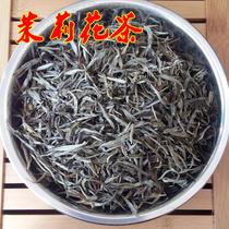 罐装250g新茶浓香型特级四川花茶叶2018飘雪茉莉花茶四川花毛峰