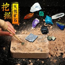 天然矿石考古挖掘标本矿物晶体水晶岩石化石标本教学标本原矿礼品图片