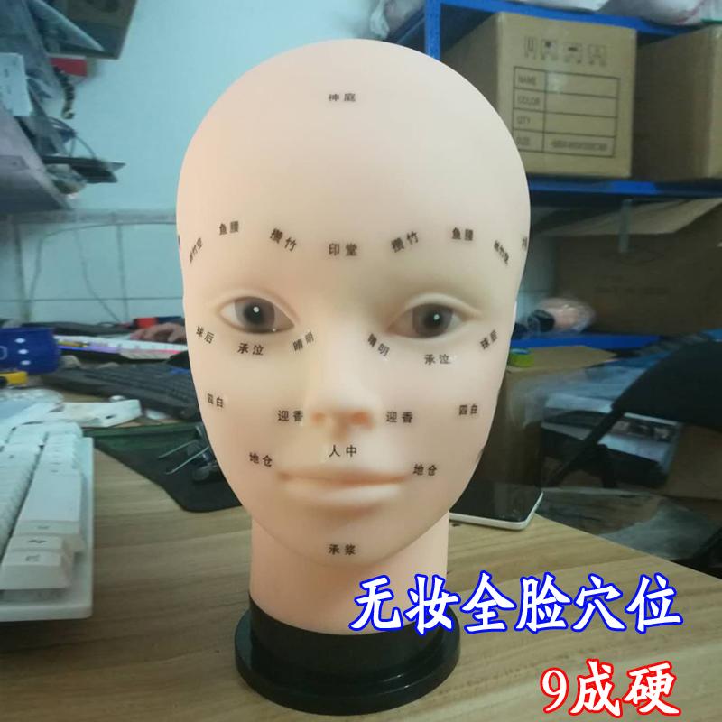 化妆练习头按摩公仔头女穴位软质光头模特假人头模假发展示美容头