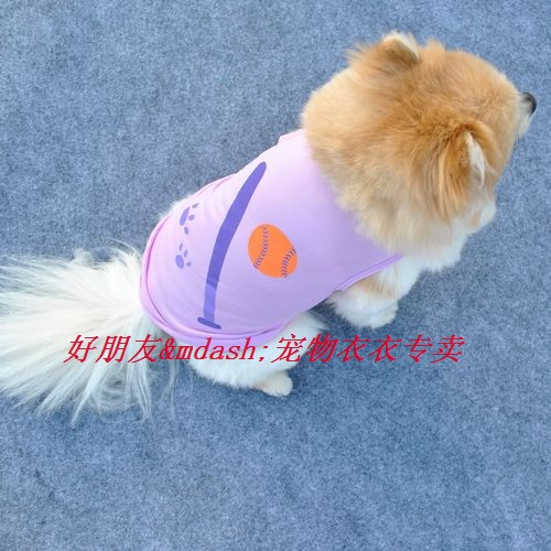 [good friend] package pet clothing foreign trade original single dog polyester printed vest b6003