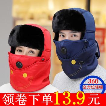冬季护脖雷锋帽男加厚保暖护耳帽女户外防风骑车帽防寒东北棉帽子