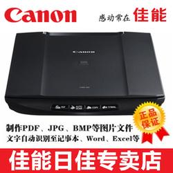 Сканер Canon LIDE110