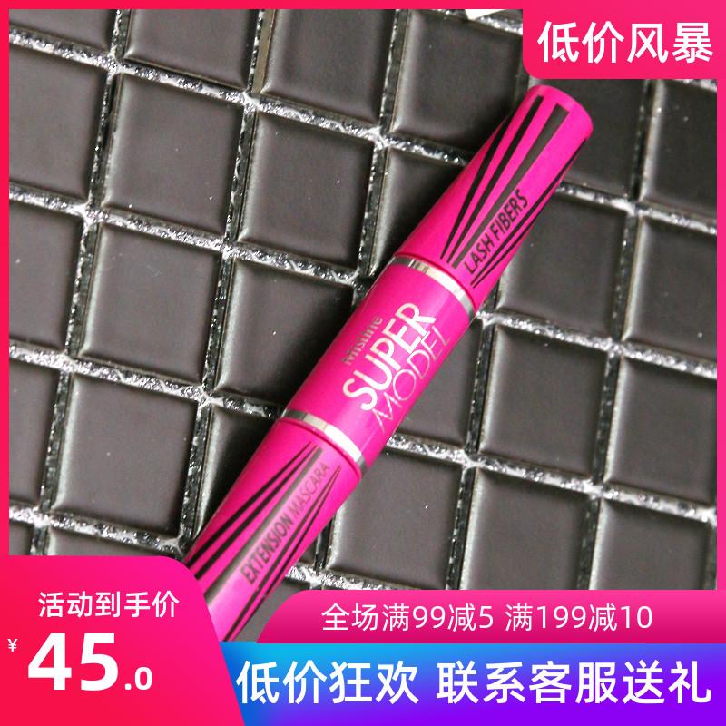 泰国mistine玫瑰双头睫毛膏4D纤维嫁接纤长防水浓密不晕染