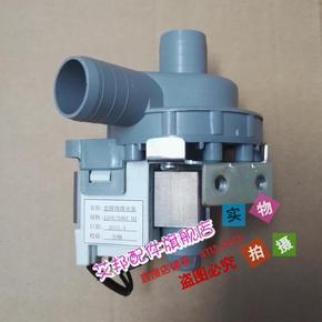卡乐 思探得电极加湿器加湿排水泵/排水阀/提升泵/排污泵220v防水