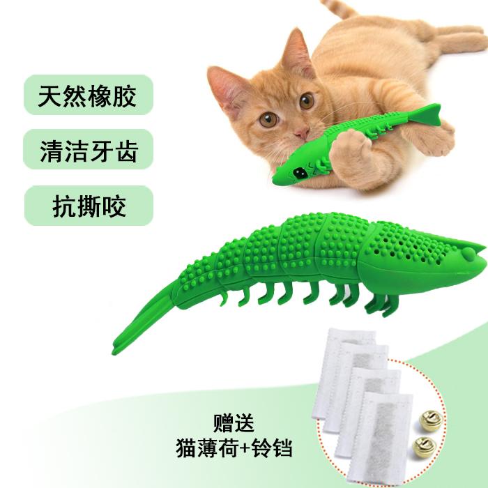 中國代購 中國批發-ibuy99 宠物玩具 贝曼比宠物用品新款猫咪牙刷小龙虾除口臭橡胶耐咬口腔清洁玩具