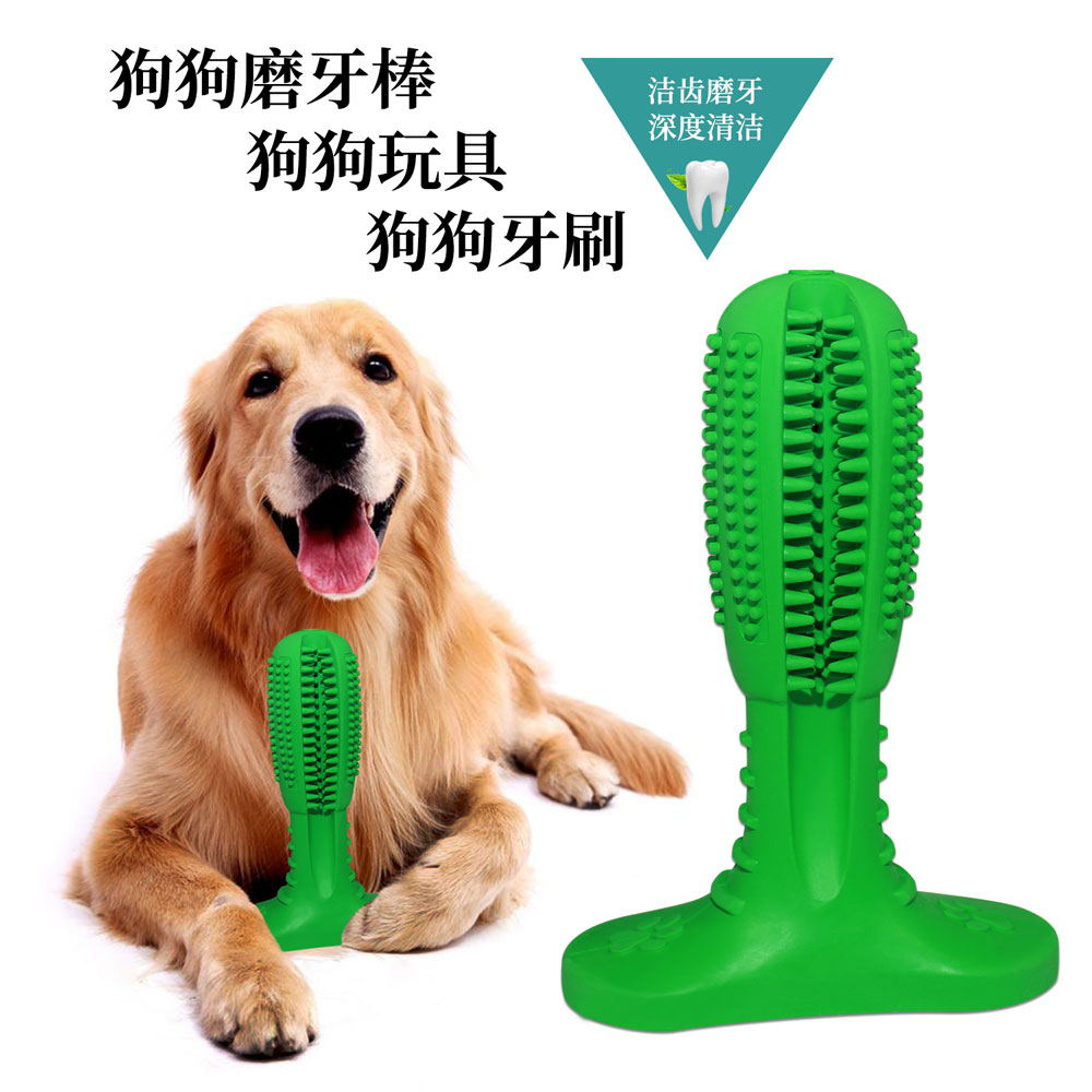 ペット用品の犬のおもちゃは、幼児犬の歯ぎしりに強いです。