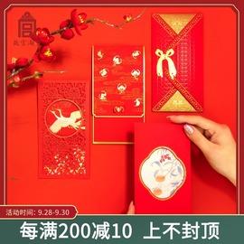 【故宫淘宝】个性创意结婚生日节日红包婚礼满月礼金高档利是封大